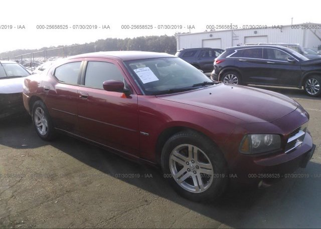 Inventory #277248146 2007 Dodge CHARGER
