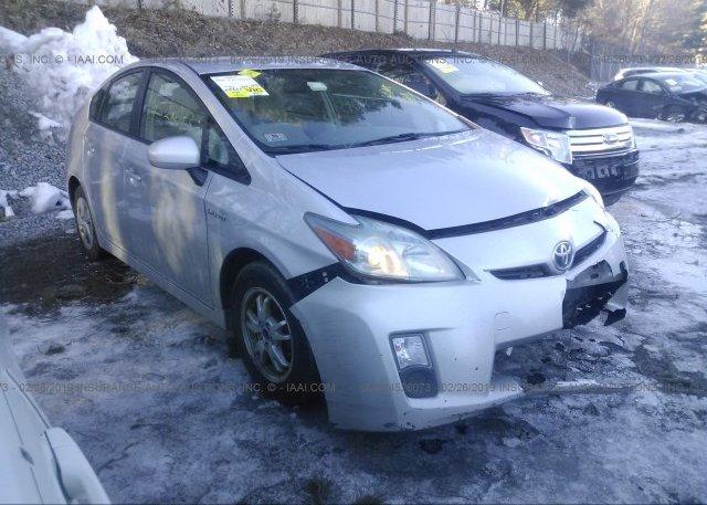 Inventory #865724174 2010 Toyota PRIUS