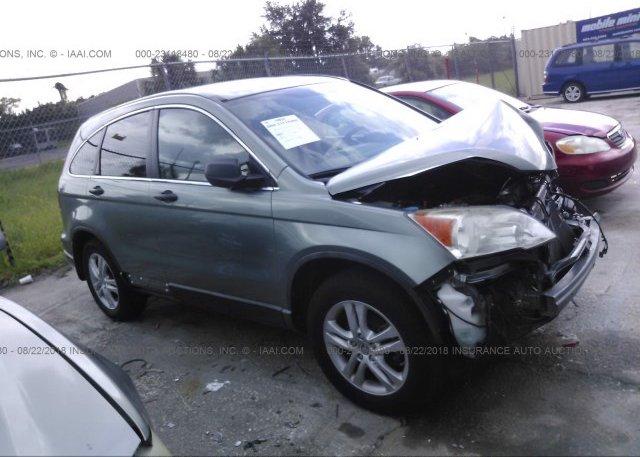 Inventory #475338442 2011 Honda CR-V