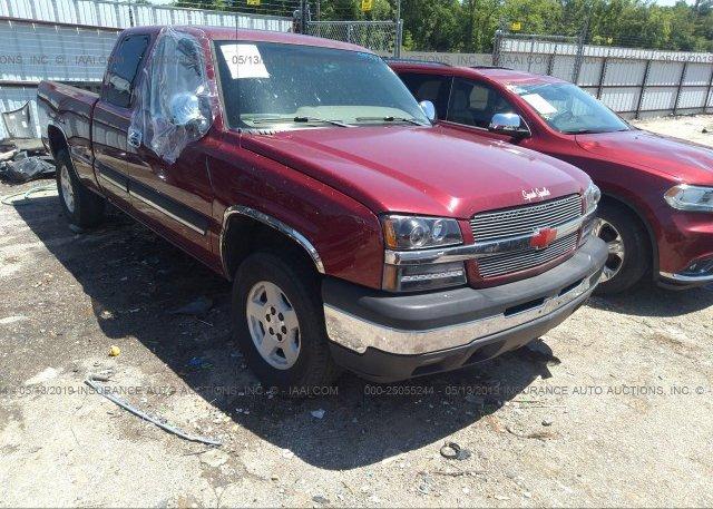 Inventory #764062420 2005 Chevrolet SILVERADO