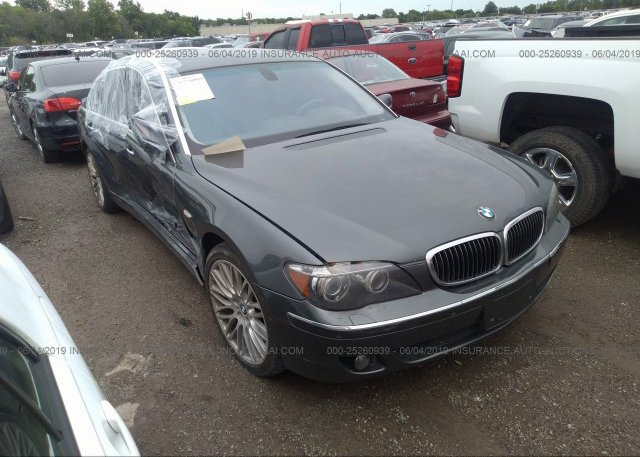 Inventory #215361611 2008 BMW 750