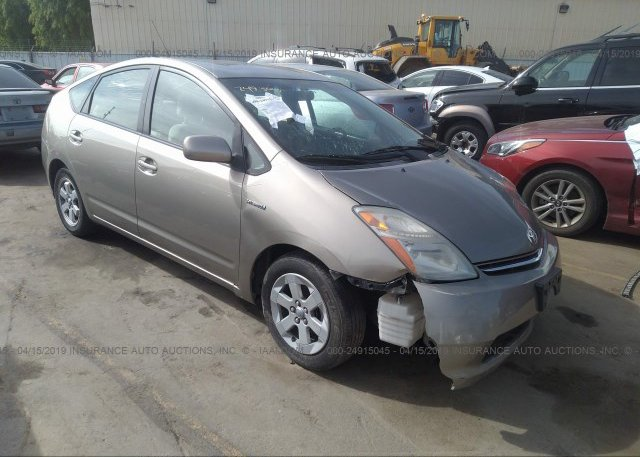Inventory #903768213 2008 Toyota PRIUS