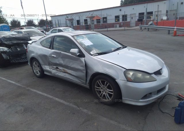 Inventory #132948026 2005 Acura RSX