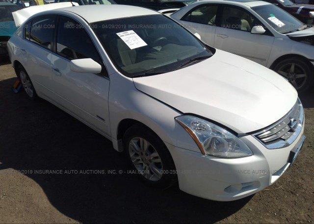 Inventory #269547868 2011 Nissan ALTIMA