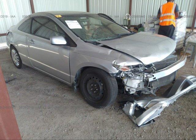 Inventory #913282696 2011 Honda CIVIC