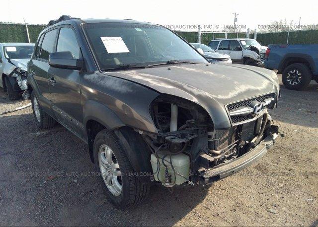 Inventory #570546685 2008 Hyundai TUCSON
