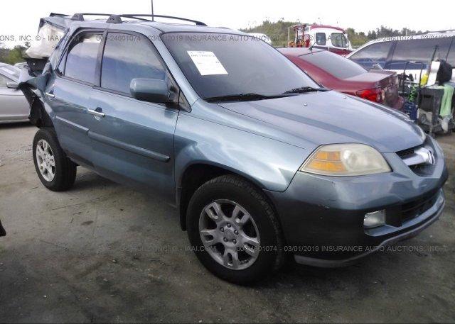 Inventory #349224831 2005 Acura MDX