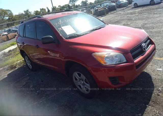 Inventory #822239991 2011 Toyota RAV4