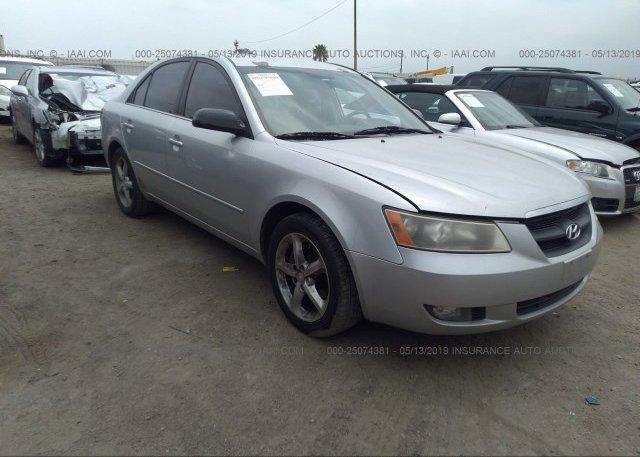 Inventory #320177624 2006 Hyundai SONATA