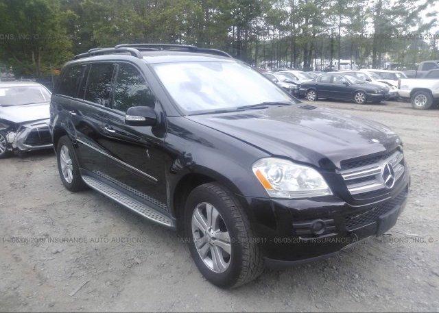 Inventory #689562843 2008 Mercedes-benz GL