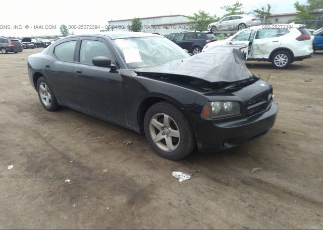Inventory #875397097 2009 Dodge CHARGER