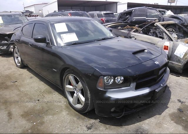 Inventory #781068706 2008 Dodge CHARGER