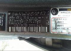 2005 BMW 325 - WBAEU33435PR18315 engine view