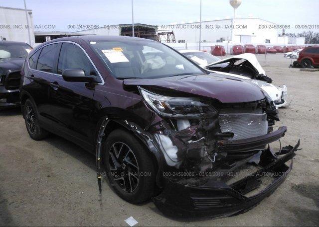 Inventory #640025285 2016 Honda CR-V