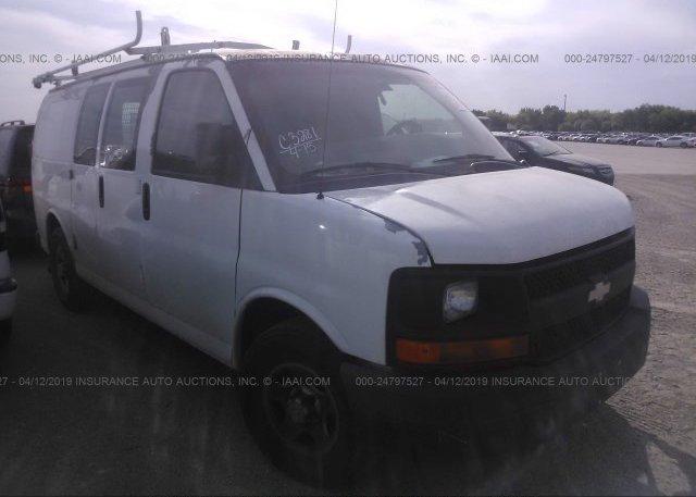 Inventory #268290965 2007 Chevrolet EXPRESS G1500