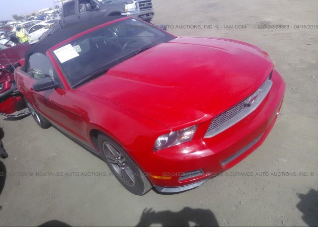 Inventory #672872568 2010 FORD MUSTANG