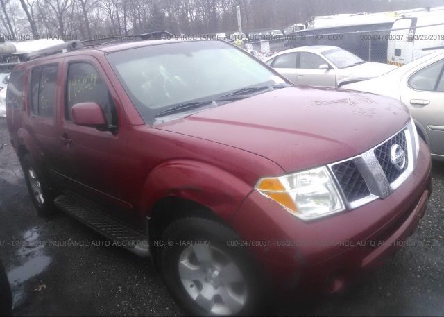 Inventory #834929636 2007 Nissan PATHFINDER