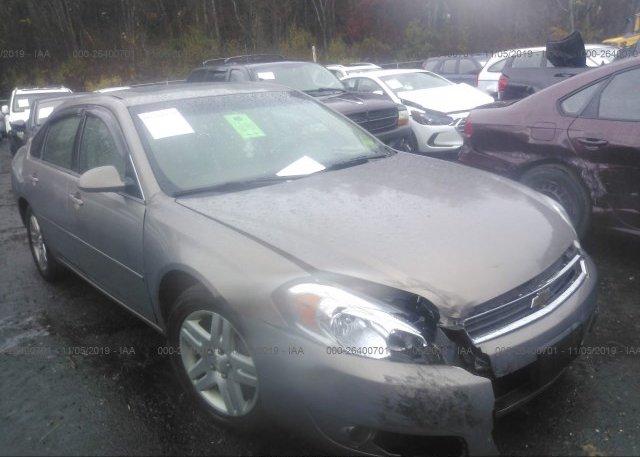 Inventory #599732288 2007 Chevrolet IMPALA