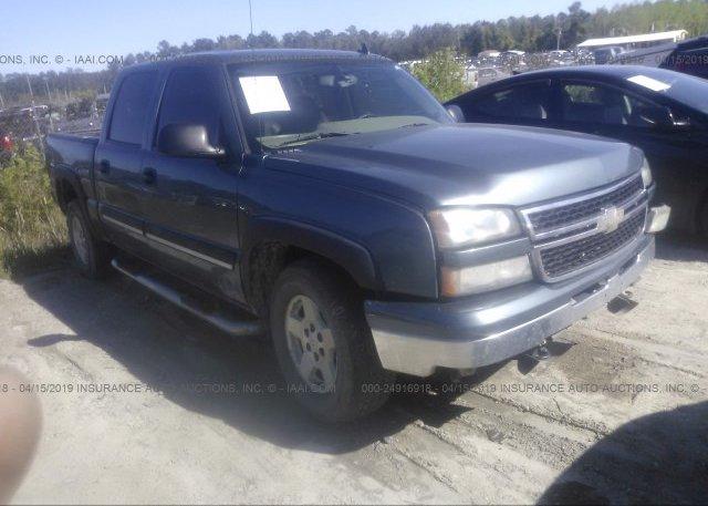 Inventory #415808740 2006 Chevrolet SILVERADO
