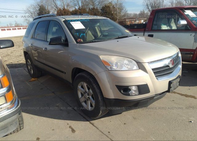 Inventory #896817505 2007 Saturn OUTLOOK