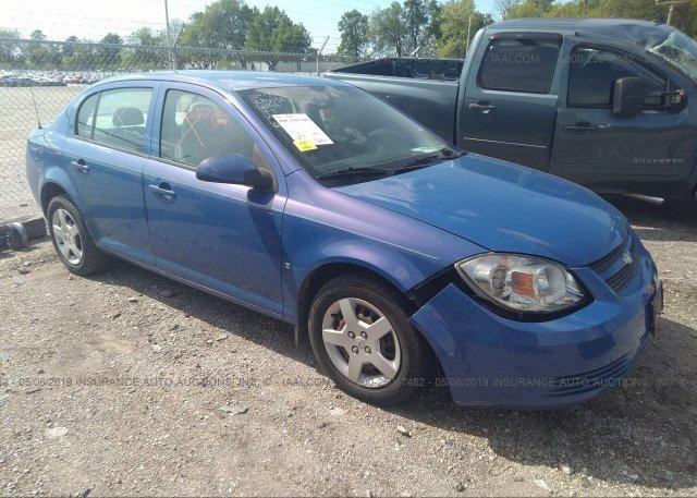 Inventory #908936683 2008 Chevrolet COBALT