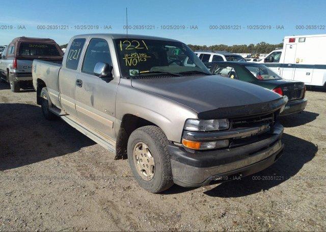 Inventory #154583585 2000 Chevrolet SILVERADO