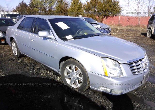 Inventory #302776412 2006 Cadillac DTS