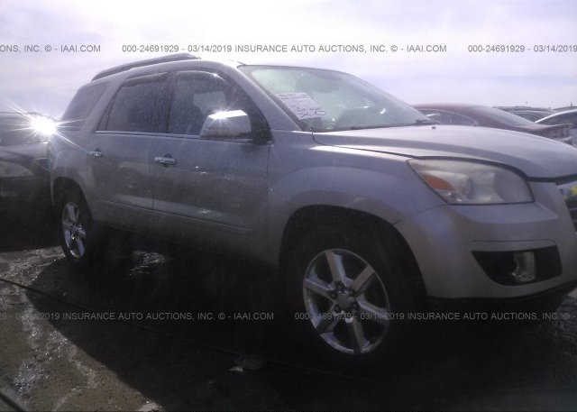 Inventory #660352104 2007 Saturn OUTLOOK