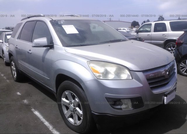 Inventory #502180588 2008 Saturn OUTLOOK