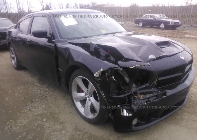 Inventory #960747120 2008 Dodge CHARGER