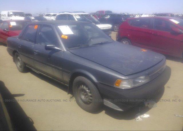 Inventory #502654895 1989 Toyota CAMRY