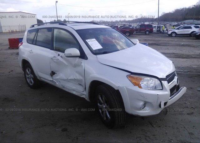 Inventory #657678005 2011 Toyota RAV4