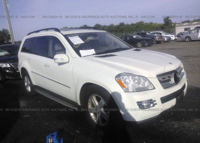 Inventory #513019849 2008 Mercedes-benz GL