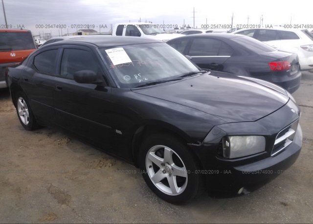 Inventory #440234159 2010 Dodge CHARGER