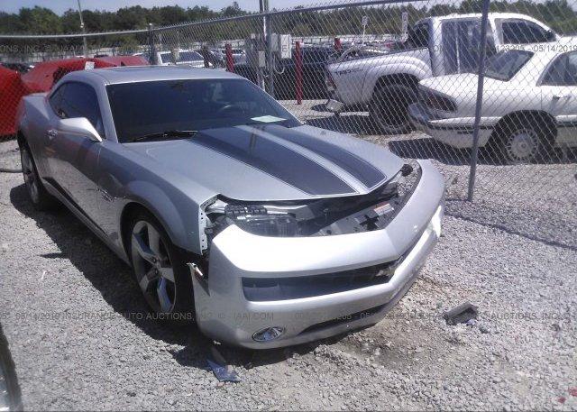 Inventory #464080440 2010 Chevrolet CAMARO