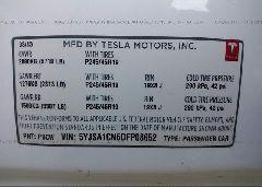 2013 Tesla MODEL S - 5YJSA1CN6DFP08652 engine view