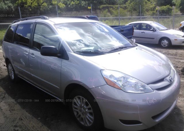 Inventory #225373342 2008 Toyota SIENNA