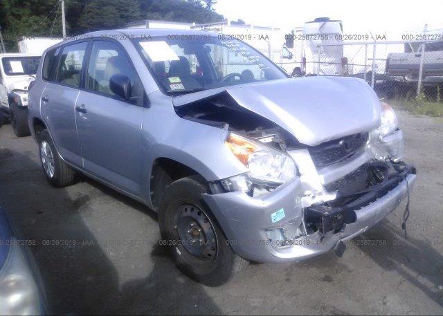 Inventory #652306663 2011 Toyota RAV4