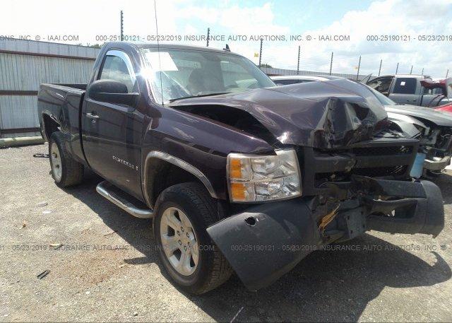 Inventory #251565501 2008 Chevrolet SILVERADO