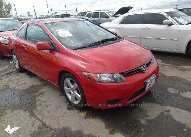 Inventory #811597208 2007 Honda CIVIC