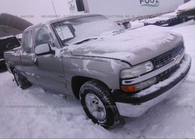 Inventory #522320617 2001 Chevrolet SILVERADO