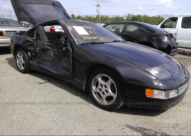Inventory #526864505 1990 NISSAN 300ZX