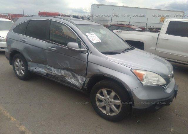 Inventory #555905450 2008 Honda CR-V