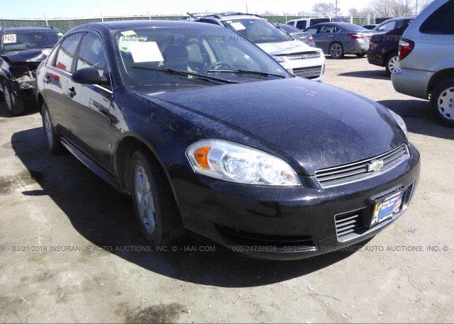 Inventory #406851654 2009 Chevrolet IMPALA