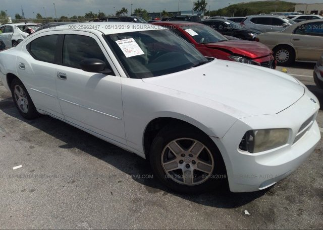 Inventory #669180790 2006 Dodge CHARGER