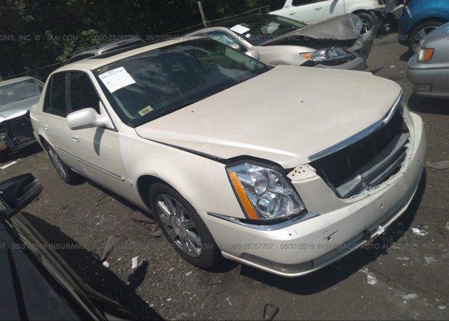 Inventory #625107196 2008 Cadillac DTS