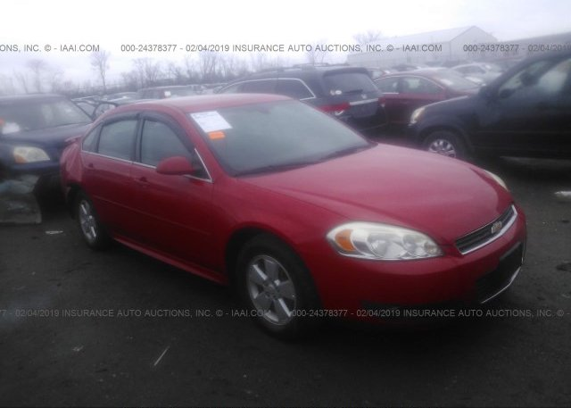 Inventory #315348431 2010 Chevrolet IMPALA