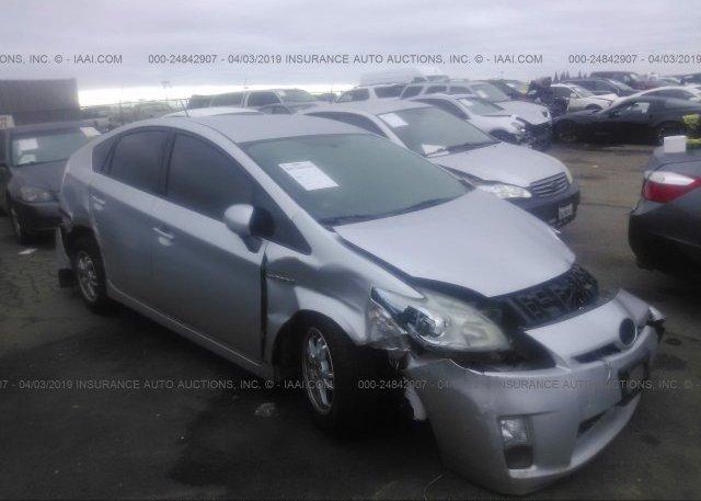 Inventory #293430614 2010 Toyota PRIUS
