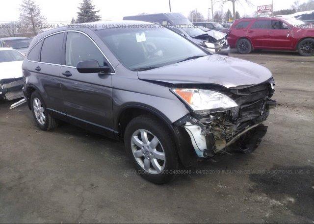 Inventory #247919774 2011 Honda CR-V