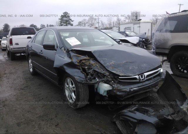 Inventory #627891058 2007 Honda ACCORD